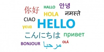 2015 Annual Theme - Global Languages